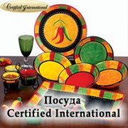 Certified International