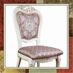 Декоративные стулья, интерьерные стулья и кресла