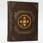 """Подарочная книга """"Нострадамус. Вещие центурии."""""""