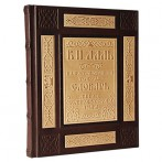 Книга «Иллюстрированный толковый словарь живого великорусского языка»