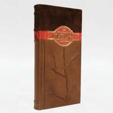 """Подарочная книга """"Сигары. Международный гид для ценителей"""""""