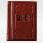 """Подарочная книга """"Библия"""" малая"""