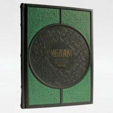 Книга «Ислам. Культура, история, вера».