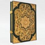"""Книга """"Коран"""" на арабском языке с филигранью и гранатами"""
