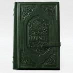 """Книга """"Коран"""" с золотым обрезом"""
