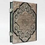 "Книга ""Коран"" с филигранью"