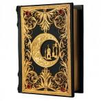 "Книга ""Коран"" с филигранью и гранатами"