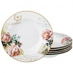 Набор тарелок суповых из 6 шт. диаметр=23 см. (кор=6набор.)