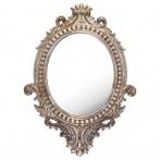 Зеркало настенное 73*54 см (кор=6шт.)