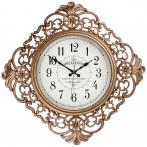 Часы настенные кварцевые 45*45 см (кор=8шт.)
