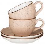 Чайный набор bronco