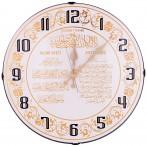 Часы настенные кварцевые диаметр 25,5 см диаметр циферблата 24,7 см