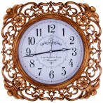 Часы настенные кварцевые 45*45 см