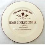 """Обеденная тарелка """"Кухня в стиле Кантри"""""""