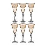 """Набор бокалов для вина из 6 шт. """"виктория"""" амбер 230 мл."""