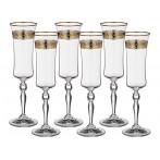 """Набор бокалов для шампанского из 6 шт. """"грейс"""" 190 мл."""