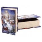 Набор шкатулок-книг  2 штуки