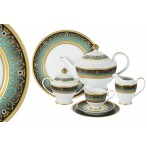 Чайный сервиз 42 предмета на 12 персон Принц (бирюза)