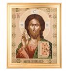 """Гобелен """"Иисус Христос"""""""