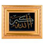 """Картина на бархате со стразами """"Аллах"""""""