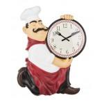 "Часы настенные кварцевые ""Сhef kitchen"""