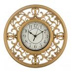 """Часы настенные кварцевые """"Lovely home"""""""
