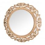 """Зеркало настенное """"Royal house"""""""
