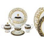 Чайный сервиз 42 предмета на 12 персон Толедо