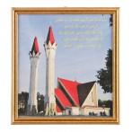 "Картина ""Мечеть ля-ля тюльпан"""