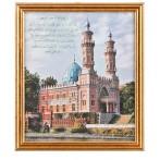 """Картина """"Суннитская мечеть во Владикавказе"""""""