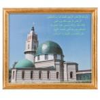 """Картина """"Саратовская соборная мечеть"""""""