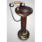 Телефон (дерево) орех