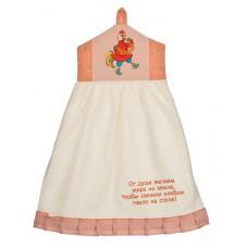 """Полотенце-платье для рук """"От души желаем..."""""""