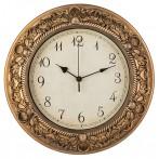 """Часы настенные кварцевые """"Royal house"""""""