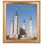 """Картина """"Нижнекамская соборная мечеть"""""""