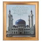 """Картина """"Соборная мечеть в Майкопе"""""""
