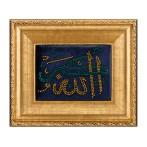 "Картина из страз на бархате ""Аллах"""