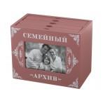 """Фотобокс """"Семейный архив"""""""
