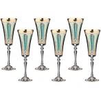 """Набор бокалов для шампанского """"Сиело"""" из 6 шт."""