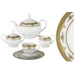 Чайный сервиз 23 предмета на 6 персон Бремен