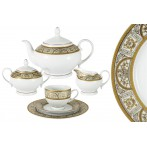 Чайный сервиз 23 предмета на 6 персон Кёльн