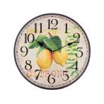 """Часы настенные (кварцевые) """"Лимоны"""""""