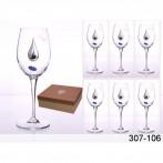 Набор бокалов из 6 шт. 325 мл высота=22 см. (кор=1наб.)