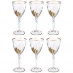 Набор бокалов для вина из 6 шт. 200 мл. высота=19 см.