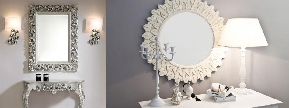 Настенные зеркала для прихожей и гостиной